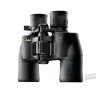Nikon Aculon A211 8-18x42 távcső távcső
