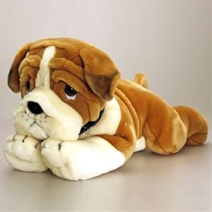 Keel Toys Plüss Bulldog kutya 90cm - Keel Toys