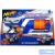 Hasbro Nerf N-Strike Elite Strongarm szivacslövő fegyver - Hasbro
