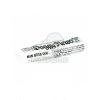 Trixie sípolós gumi újság 18 cm (TRX3468)