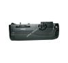 Powery Elemtartó markolat Nikon típus MB-D11 markolat