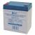 Emos Helyettesítő szünetmentes akku APC Smart-UPS UM3000RMXLI2U
