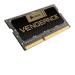 Corsair DDR3 8GB 1600MHz Vengeance
