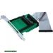 Technisat CI-Slot HD 2 Common interfész Digitális, lásd részletek