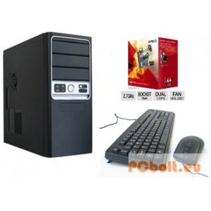 Komplett számítógép: AMD A4 FM1 3400 2,7Ghz 2 magos CPU