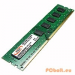 CSX 4GB DDR3 1600Mhz kit2