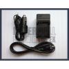 Sony Canon LP-E8 akku/akkumulátor hálózati adapter/töltő utángyártott