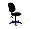 MAYAH Irodai szék, fekete szövetborítás, fekete lábkereszt, MAYAH Happy Plus (BBSZVV06) irodai kellék