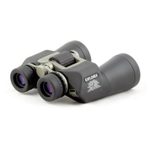Lacerta 10x50 Explorer porro prizmás binokulár