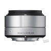Sigma 30mm F/2.8 (A) EX DN ezüst objektív Sonyhoz
