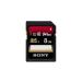 Sony 8GB SDHC