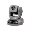 Vivotek Vivotek IP PTZ kamera PZ8121