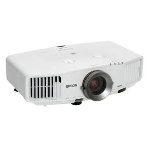 Epson EB-G5650W projektor
