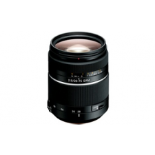 Sony SAL-2875 28-75mm f/2.8 SAM objektív
