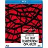 Select Krisztus utolsó megkísértése (BD)