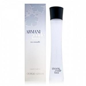 Giorgio Armani Code Luna Eau Sensuelle EDT 50 ml