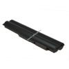 Powery Utángyártott akku Sony VAIO VPC-Z11ZHJ fekete