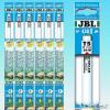 JBL SOLAR NATUR ULTRA  438mm-24W