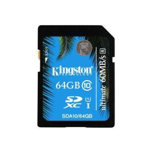 Kingston SDXC 64GB Ultimate UHS-I Class 10