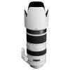 Sony SAL-70400G2 70-400mm f/4-5.6 G II SSM