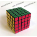 Rubik Kocka, 5x5