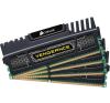 Corsair DDR3 1600MHz 16GB Vengeance Kit4 memória (ram)
