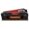 Corsair Vengeance Pro Red 8 GB DDR3-1600 Kit