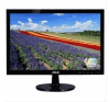Asus VS197DE monitor