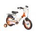 """Hudora 12"""" Gyermek kerékpár - 10276"""