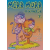 Mirr-Murr, a kandúr 3. (DVD)