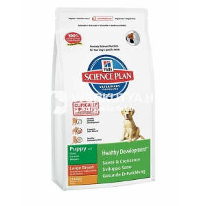 Hill's SP Puppy Healthy Development™ Large Breed Chicken 11 kg + 2 5 kg ajándékba!
