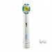 Oral-B fogkefefej EB 25-2 FlossAction