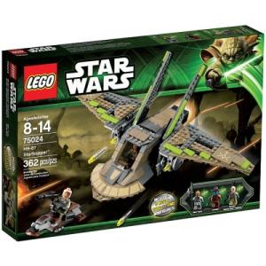 LEGO Star Wars - HH-87 Starhopper űrhajó 75024