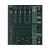 Behringer USB-/DJ keverőpult, Behringer DJX-900