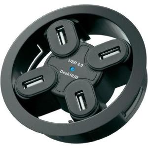Beépíthető USB hub 4 PORT USB 2.0 , 80 mm