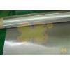 SS Fémszovet Svéd 2J 500 Mesh 0,039mm D 0,012mm elektromos cigaretta kellék