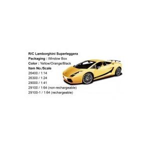Rastar - Távirányítós autó 1:24 Lamborghini Superleggera