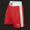 PAFFEN férfi boksz nadrág