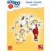 Tessloff Logico Primo feladatkártyák - Képek, hangok, szavak