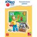 Tessloff Logico Primo feladatkártyák - Koncentrációs játékok