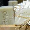 Olivia Olivanna Arctisztító szappan 50 g