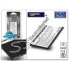 Cameron Sino Huawei Ascend Y300 akkumulátor - (HB5V1 utángyártott) - Li-Ion 1500 mAh - PRÉMIUM