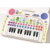 Simba My Music World Állathang-piano