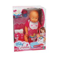 Baby Amore Pipi Popo interaktív baba interaktív babajáték