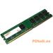 CSX 2GB DDR2 533MHz