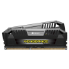 Corsair DDR3 Corsair Vengeance Pro 1866MHz 8GB Kit (2x4GB) CMY8GX3M2A1866C9