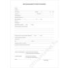 VICTORIA Nyomtatvány, munkabaleseti nyilvántartó napló, 32 oldal,  A4, VICTORIA (NVKO657)