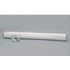 Saunier Duval vízszintes egyenes hosszabbítócső L=1000mm, 60/100 mm