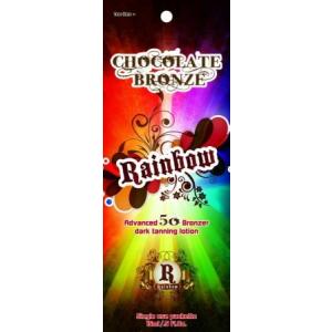 Rainbow - Chocolate Bronze szoláriumozás előtti krém 50x-es bronzosítóval, 15ml tasak