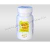 Bioextra Bioextra Grapefruit mag kapszula 60x/db táplálékkiegészítő